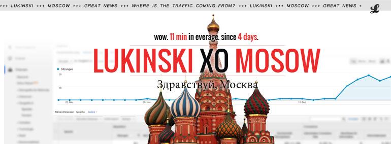 Bildmontage, viele Besucher aus Moskau (mit Kremel)