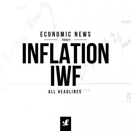 Warnung anspringender Inflation (IWF) + Bundesbank gegen Schuldenerlass für Griechenland   Wirtschaftsnachrichten